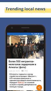 App NUR.KZ Kazakhstan Latest & Trending News APK for Windows Phone