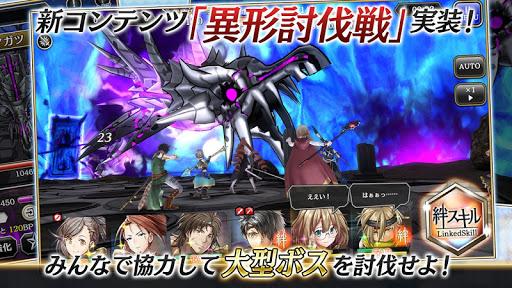 アルカ・ラスト - 終わる世界と歌姫の果実 3.2.0 screenshots 1