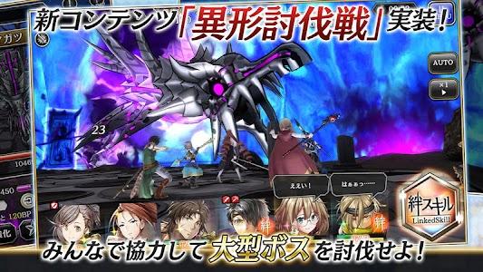 アルカ・ラスト - 終わる世界と歌姫の果実 3.1.1