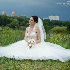 Wedding photographer Anton Gidrovich (antongidrovich). Photo of 05.02.2016