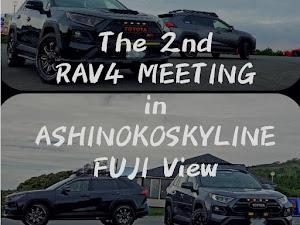 RAV4  Adventure 2019のカスタム事例画像 アユキチ@RAV4 SRM☆SPECIALさんの2020年09月22日23:24の投稿