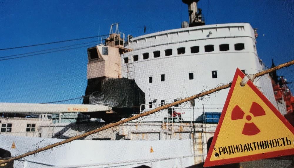 Призрак из мурманского прошлого наконец-то освободился от советского ядерного наследия