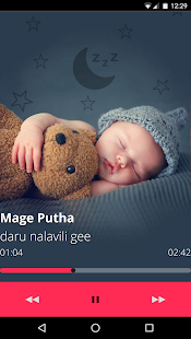 Download Daru Nalavili Gee (Baby Sleeping Song + Music) For PC Windows and Mac apk screenshot 1
