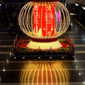 Airport promotional object. by Xiufen Gu - Artistic Objects Signs ( sign, lights, airport, beijing, china,  )