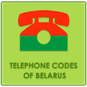 Telephone codes of Belarus