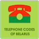 Download Telephone codes of Belarus For PC Windows and Mac