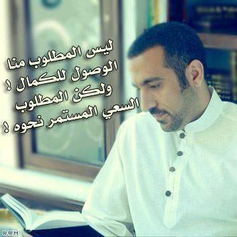 اقوال احمد الشقيري