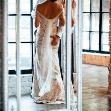 Wedding photographer Olenka Metelceva (meteltseva). Photo of 03.01.2016