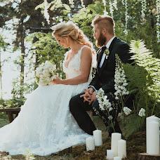 Wedding photographer Artur Smetskiy (Smetskii). Photo of 04.02.2017