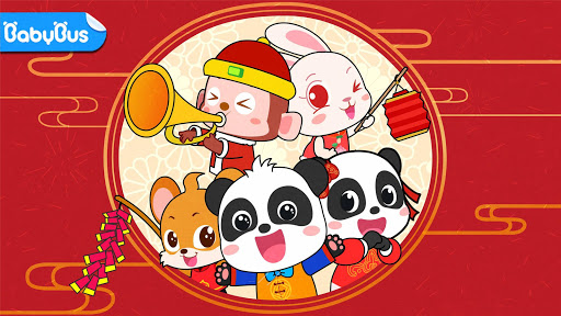 Chinese New Year - For Kids apkpoly screenshots 11