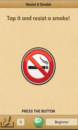 Resist a smoke!