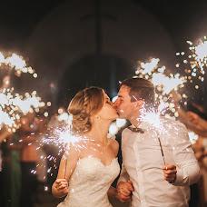 Wedding photographer Irina Morina (Iris). Photo of 23.02.2017
