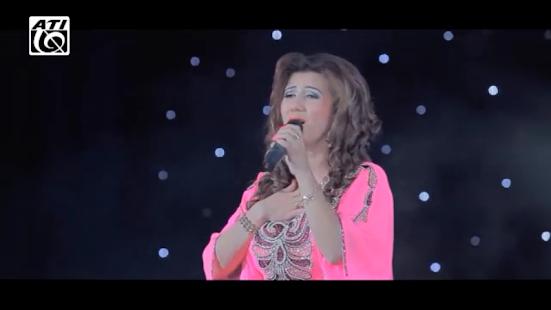 Afghan Javan TV screenshot