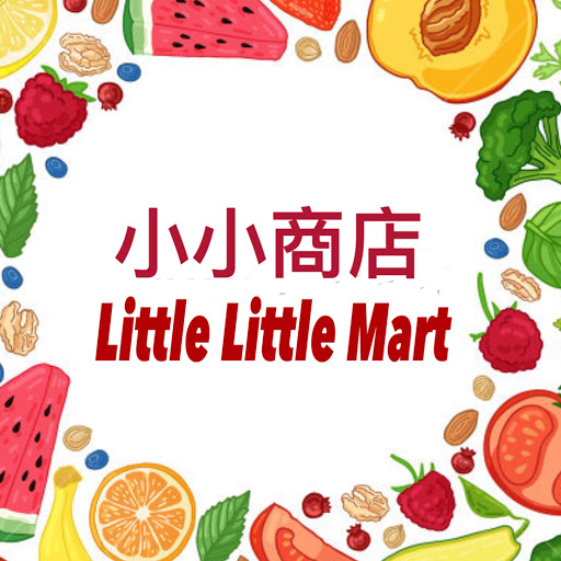 Little Little Mart 小小商店