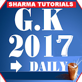 GK 2017 Current Affairs UPSC