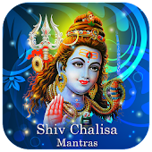 Shiv Chalisa And Mantras