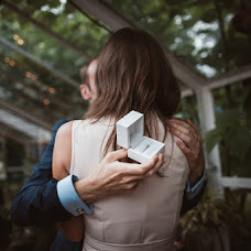 Wedding photographer Lena Gedas (goodlife). Photo of 30.08.2016