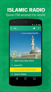 iMuslim Quran Azan Prayer time- screenshot thumbnail