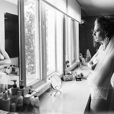 Wedding photographer Alena Romanovskaya (Soffi). Photo of 28.12.2017