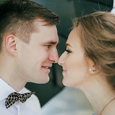 Wedding photographer Maksim Arinin (maximarinin). Photo of 09.09.2016