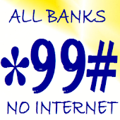 *99# USSD BANKING ALL BANKS