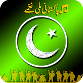 Pakistani Milli Naghmay | 14 August Naghmay Android APK Download Free By Abstract Algo Logics