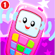 Pink Baby Phone Kids - Number Animal Music