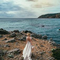 Wedding photographer Kirill Pervukhin (KirillPervukhin). Photo of 02.05.2017
