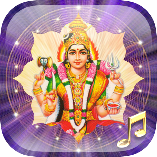 amman songs tamil app file APK for Gaming PC/PS3/PS4 Smart TV