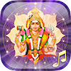 amman songs tamil app