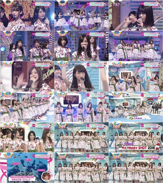 (TV-Music)(1080i) 乃木坂46 Part – ZIP! 161222