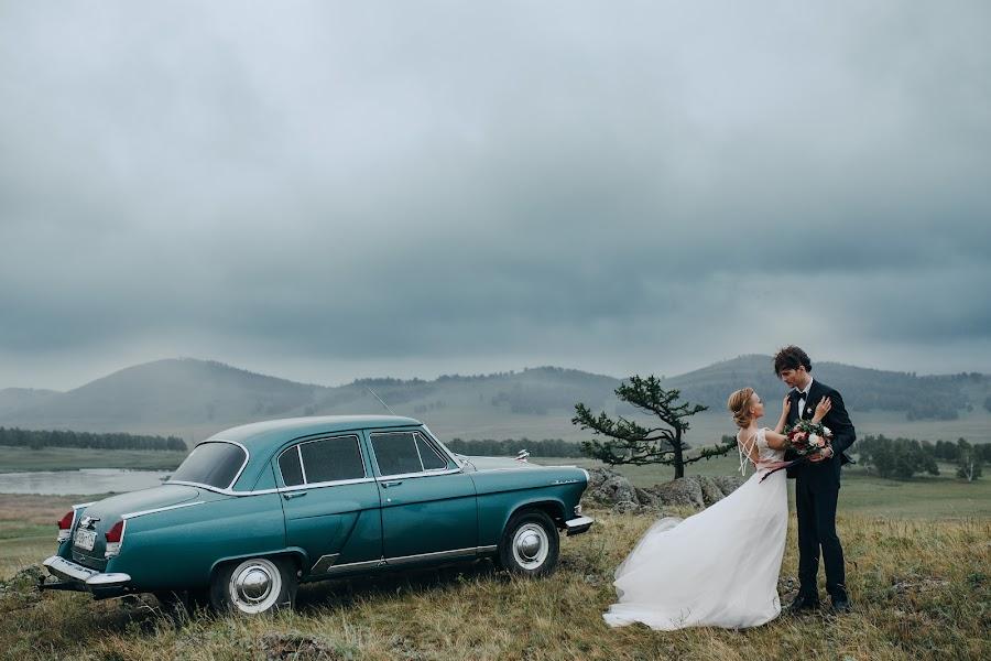 Bryllupsfotograf Yuliya Barkova (JuliaBarkova). Bilde av 08.10.2018