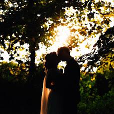 Wedding photographer Alex Pasarelu (bellephotograph). Photo of 20.10.2018