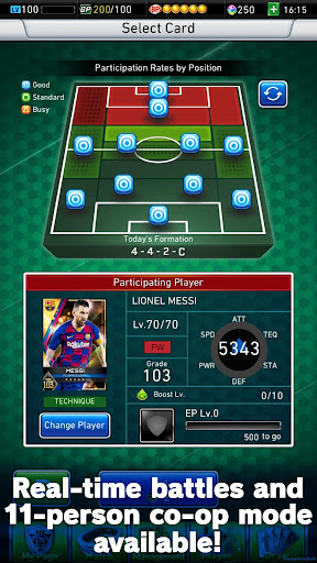PES CARD COLLECTION apkdebit screenshots 4