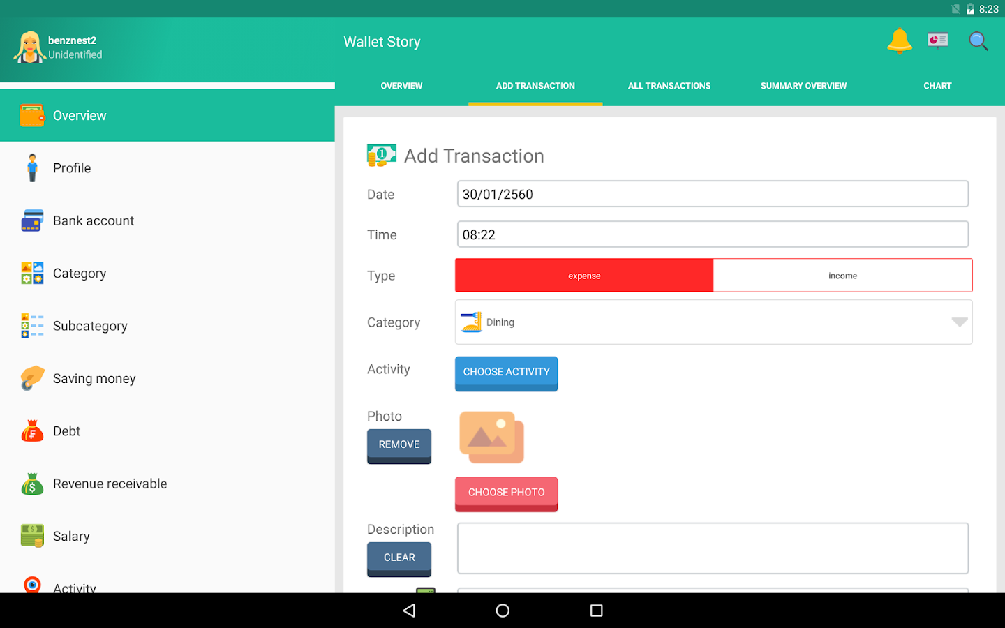 Wallet Story - Expense Manager- screenshot