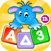 Preschool All in One Basic Skills Learning A to Z