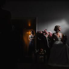 Wedding photographer Evgeniy Petrunin (petrunine). Photo of 04.04.2017