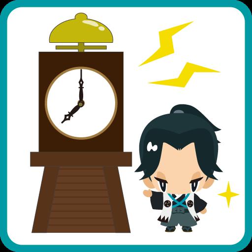 土方としぞう時計 (app)