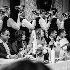 Wedding photographer Magdalena Sobieska (saveadream). Photo of 30.07.2018