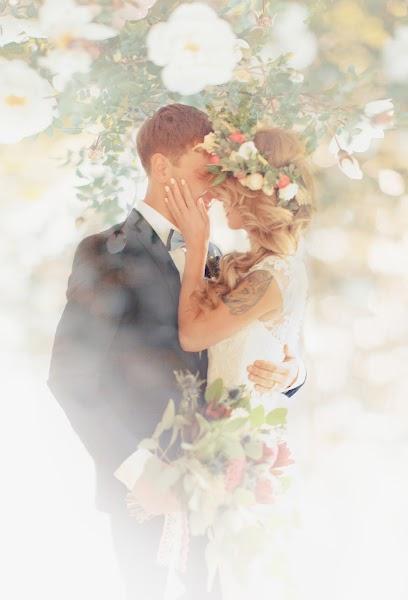 Wedding photographer Viktoriya Morozova (vicamorozova). Photo of 25.08.2015