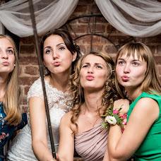 Wedding photographer Alina Kukhareva (CutePhotography). Photo of 05.01.2017