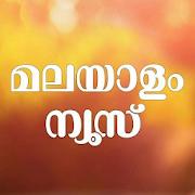 Malayalam Online