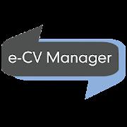 e-CV Manager