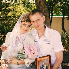 Wedding photographer Irina Fedorova (fedorova007). Photo of 16.10.2015