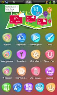Next Launcher 3D Theme Concord v1.00 APK [Latest] 2