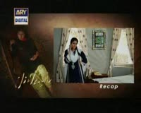 paray afzal episode 8