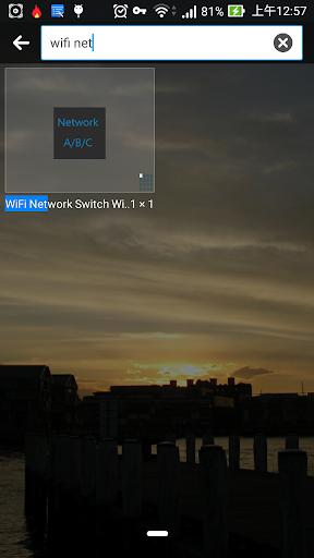 WiFi Network Switch Widget