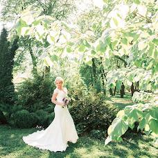 Wedding photographer Mikhail Novozhilov (MNPhotographer). Photo of 16.05.2016