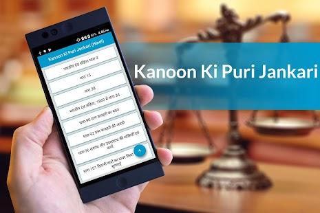 Kanoon Ki Puri Jankari (Hindi) - náhled