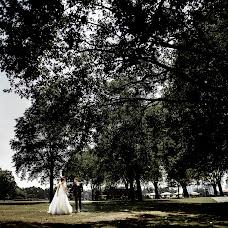 Hochzeitsfotograf Dennis Frasch (Frasch). Foto vom 04.03.2019